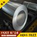 国产3003合金铝板国标3003拉丝铝板国标3003铝合金板高抗蚀性3003铝板