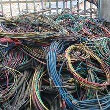 迪庆船用电缆回收明细表详情调价信息图片