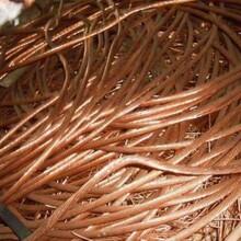 张家界工程电缆回收多少钱优质服务图片