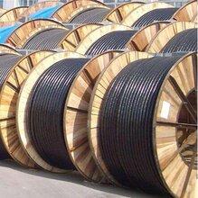 威海收購電纜多少錢一噸圖片