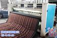 大棚保温被缝纫机、切被机加工生产大棚保温被沈阳润丰供应