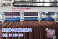 大棚保温被切被机全国性供应商-大棚保温被加工自动记米、压扣、切被、封边