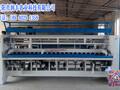 大棚保温被缝纫机大棚保温被切被机大棚保温被生产线图片