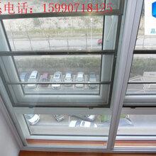温州真空隔音窗温州塑钢隔音窗温州家用隔音窗图片