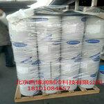 开利冷冻油103/开利配件/开利机组专用冷冻油/开利空调配件
