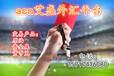 北京acn艾盛外汇平台
