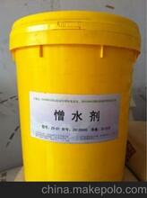 供應河南鄭州廠家直銷外墻砂漿保溫抗裂專用憎水劑圖片