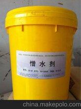 供应河南郑州厂家直销外墙砂浆保温抗裂专用憎水剂图片