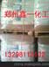 厂家直销法国爱森各种型号絮凝剂污水处理