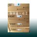 重庆建筑胶粉、机喷石膏砂浆聚氧化乙烯PEO作用