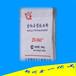 钛白粉供应镇江ZR-940金红石型金红石二氧化钛