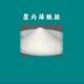 山西大同生活饮用水处理高分子聚丙烯酰胺絮凝剂PAM厂家直销