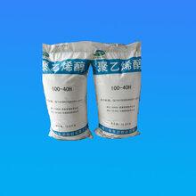 河南郑州大量批发山西三维PVA100—40H絮状聚乙烯醇图片