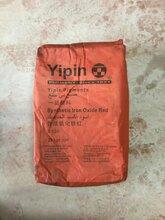 大量现货销售上海一品氧化铁红S130氧化铁绿水磨石路面砖便道砖图片