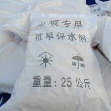 西安厂家直销农林保水剂土壤抗旱保湿剂图片
