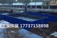南陽開封_河南鄭州畜牧業污水處理設備報價多少錢