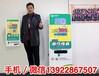 纸巾包装广告-迷你纸巾-手帕纸巾-嗨传共享纸巾机