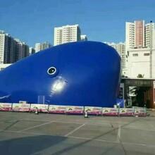 商业庆典助阵大型鲸鱼岛气模设备鲸鱼岛人气展览