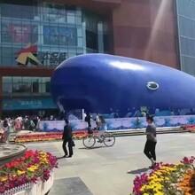 商业活动互动项目展览大型鲸鱼岛设备出租出售