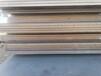 Q390B材料现货Q390B材料供应