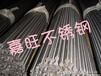 0Cr17Ni4Cu4Nb不锈钢棒耐热不锈钢圆棒