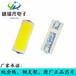 正品芯片高亮LED3014正白,暖白,冷白,自然白贴片