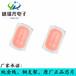 厂家特价促销LED3020调粉红光贴片