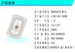 厂家促销正品LED3020黄光贴片