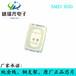 专业生产销售LED3020红黄,红兰等双色贴片