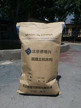 冷庫地面抗凍添加劑混凝土抗凍劑圖片