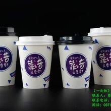 郑州一次性纸杯生产厂家/郑州一次性纸杯批发价格
