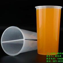 郑州塑料咖啡杯定制定做/郑州塑料咖啡杯定制厂家