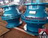 304材质阻火器,管道阻火器生产厂家,物美价廉