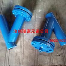 供应304材质不锈钢Y型过滤器,蓝式过滤器,临时滤网