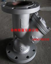 化工厂用不锈钢Y型过滤器,三通过滤器,进出口滤网