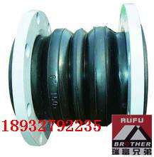现货供应橡胶软接头,可曲挠柔性接头,质量可靠