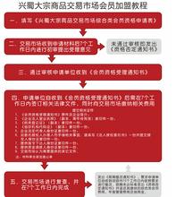 兴蜀大宗CMT招商代理/无限刷单流程/cmt程序