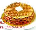 华夫饼做法华夫饼怎么做华夫饼配方哪里可以学华夫饼技术学习华夫饼技术哪家好