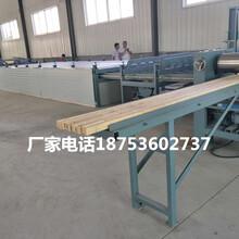 哪里有全自动拼板机集成材拼板生产线一台多少钱
