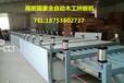 福建全自动拼板机多少钱一台、自动集成材拼板机价格报价