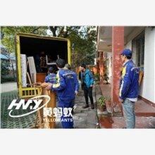 人工服務周到的居民搬家公司,黃螞蟻搬家居民搬家哪個品牌好行業圖片