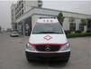 湖州120救護車大型活動救護車