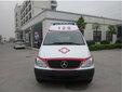 新聞:七臺河新興本地120救護車出租電話圖片