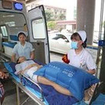 淮北私人救护车电话
