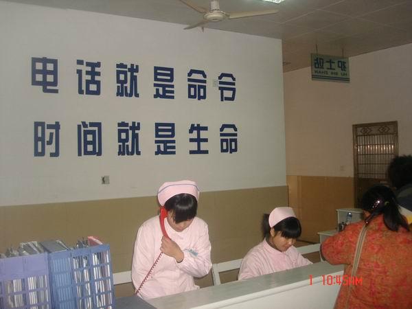 淮北私人救护车电话价格