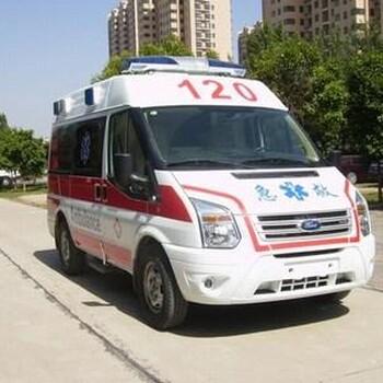 定西救护车出租定西长途救护车转运中心护送病患转院出院