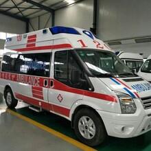 果洛120護送救護車出租聯系電話圖片