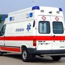 瀘州120護送救護車出租+歡迎您圖片