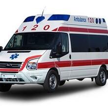 黑河長途護送救護車出租聯系電話圖片
