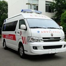 呂梁私人120救護車出租24小時服務—車訊圖片